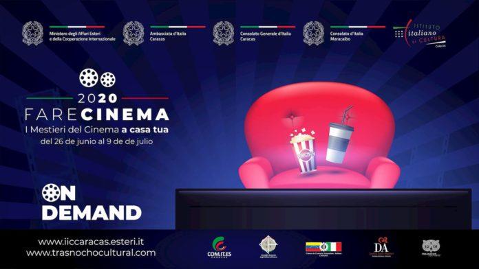 Cinéma tarifaire