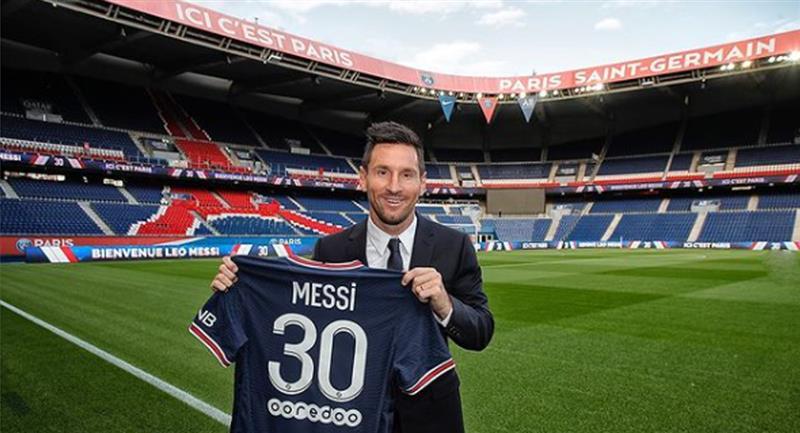 Photo : Instagram Lionel Messi