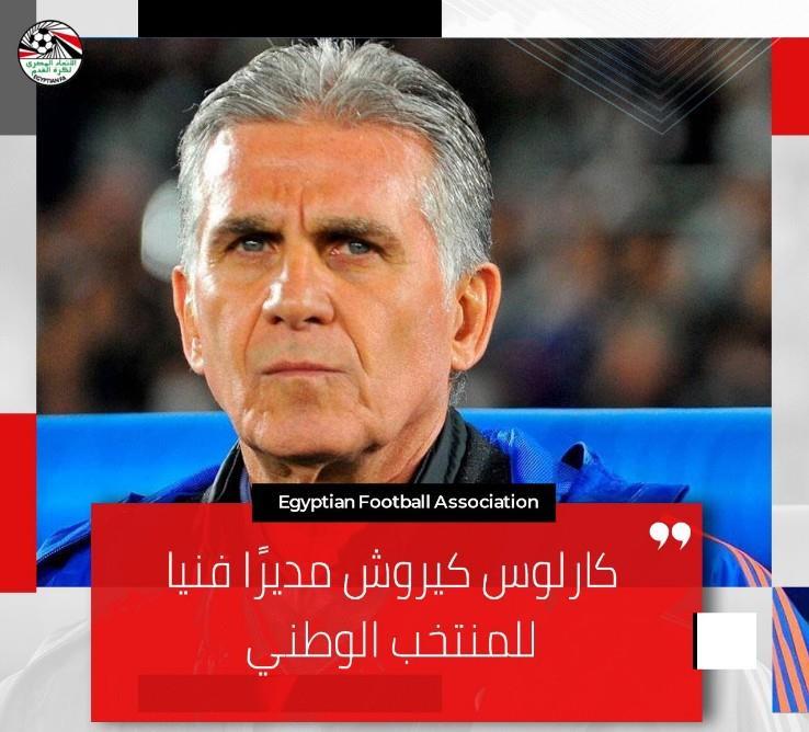 Photo : Twitter Réseaux de presse Sélection Egypte.